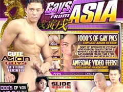 Don`t Get Ripped Off By Sites That Give You Poor Quality Content! We`ve Got The Best Quality Gay Asian Site Online! Join Us And Watch Cute Asian Guys Getting Fucked Hard!